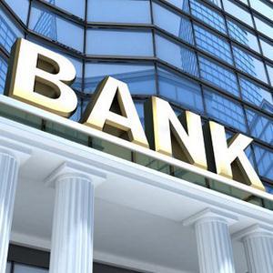 Банки Магдагачи