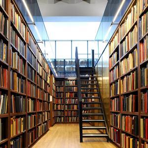 Библиотеки Магдагачи