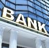 Банки в Магдагачи