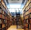 Библиотеки в Магдагачи